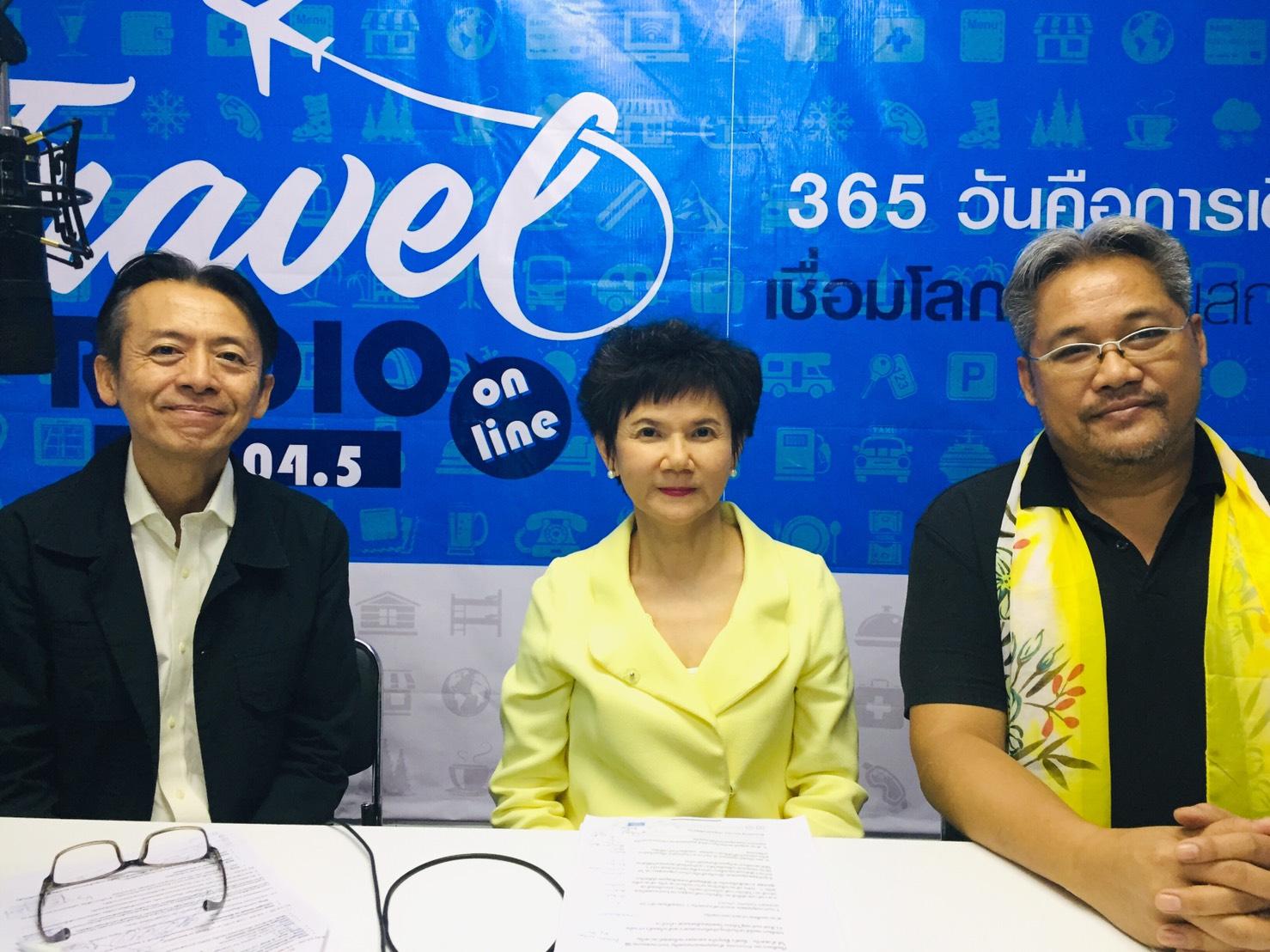 travel radio interview