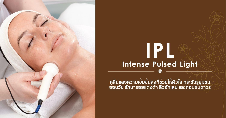 IPL treatment programme