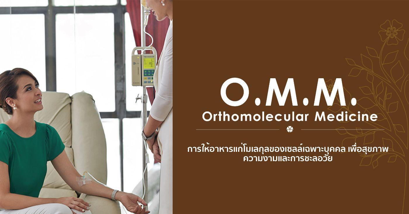 O.M.M. Orthomolecular Medicine