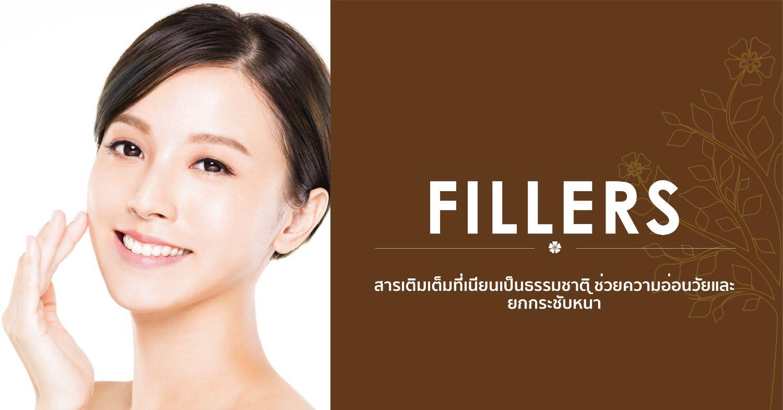 Fillers Clinic Bangkok