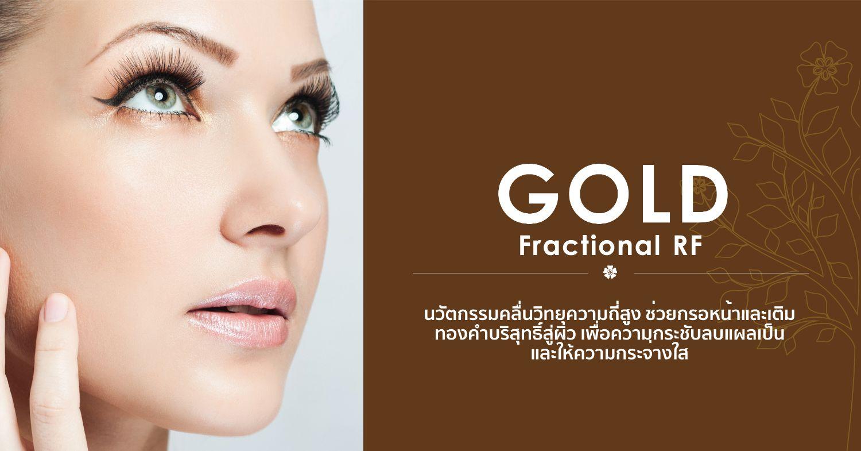 Gold fractional RF